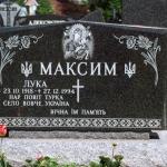 maksim-etching