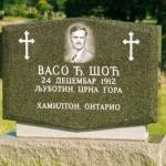 baco-monument