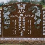 o-jan-monument
