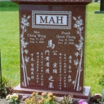 o-mah-monument