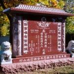 o-ng-monument-1