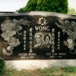 o-wong-monument