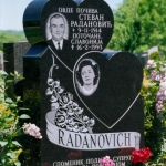 s-radanovich-monument