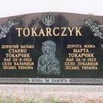 u-tokarczyk-memorial