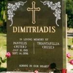 dimitriadis-memorial_0