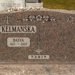 kelmanska-memorial_0