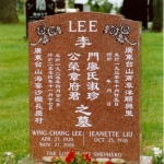 lee-memorial-2_0